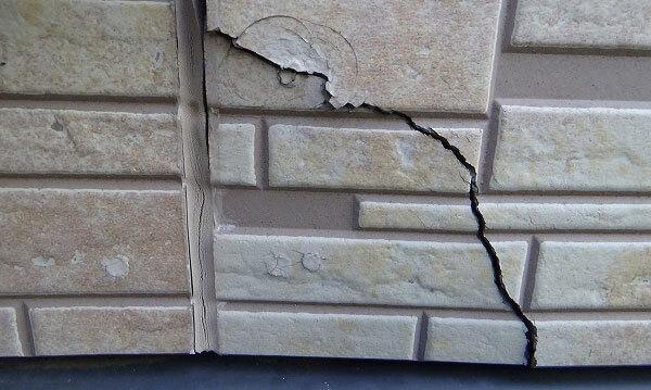 外壁の劣化状態で費用は異なる