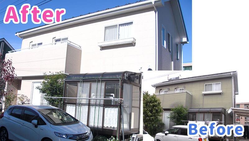 ジョイフル本田:外壁塗装の施工事例