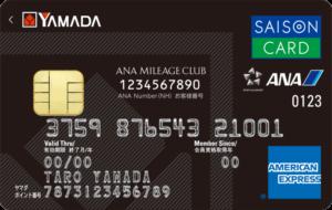 リフォーム代金はヤマダLABIカード払いで無金利手数料0円